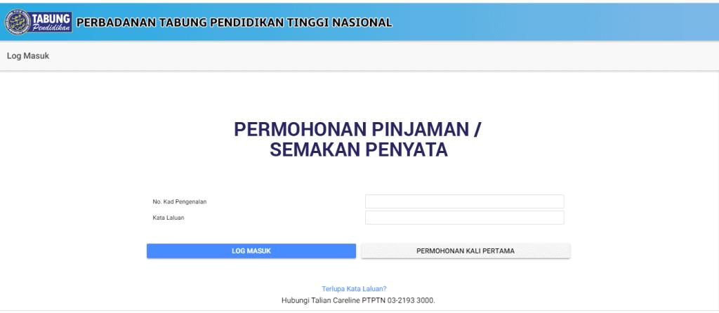 Cara Semakan Baki Ptptn Online Tunggakan Terkini