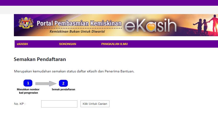 ekasih